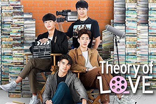 タイドラマ Theory of Love/セオリー・オブ・ラブ 特別編付き Blu-ray 全話収録