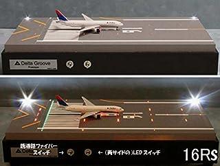 R2-S Roteiro空港模型 【滑走路】 (1/500スケール) (1/500 R2 34LS 羽田空港風)