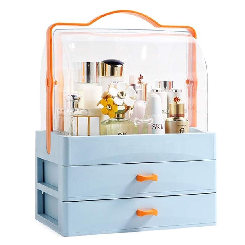 準備ができて説明的ジャンク化粧品収納ボックス透明ポータブルデスクトップ引き出し防塵シンプルなドレッシングテーブルスキンケアラックガールフレンドのための最高の贈り物 (Color : BLUE, Size : 30*22*39CM)