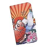 iPhone8 Plus スマホケース 手帳型 プリントケース 和柄 大漁 旗 釣り 鯛 おめでたい タイ フィッシング フラッグ イラスト 日の出 (s068)