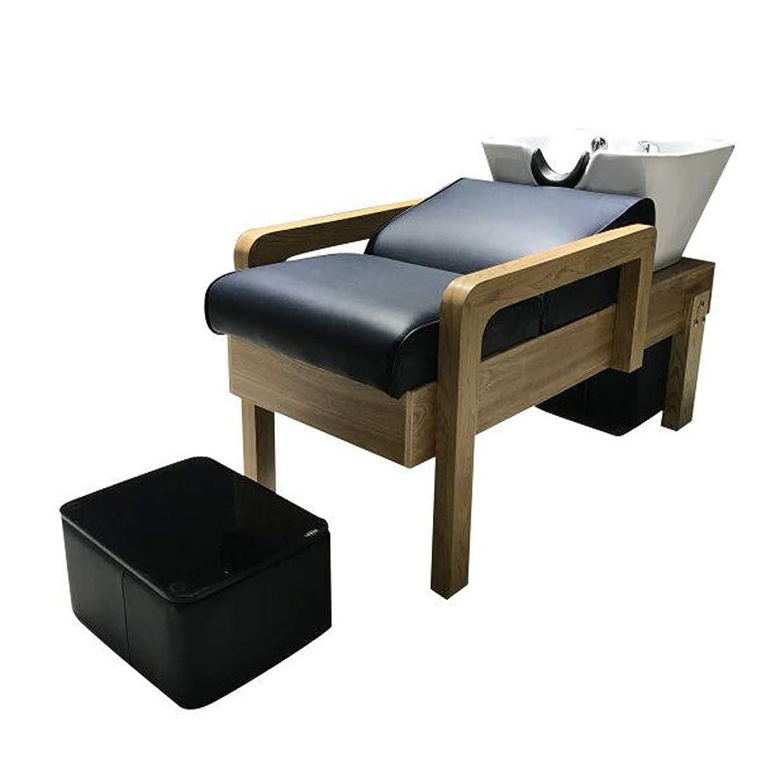 可動式障害者熱心シャンプーチェアバックウォッシュボウルユニットステーション理容室チェアスパサロン機器、ヘアサロン無垢材半横置きシャンプーベッド