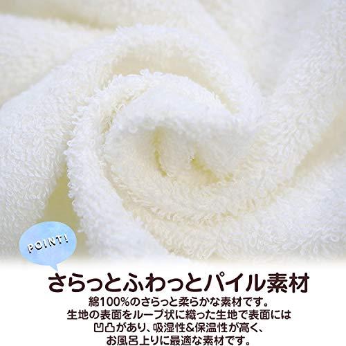 ニシキ『フード付きバスローブ』