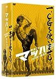 マッハ!トリロジーBOX(初回限定版) [DVD] image