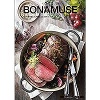 シャディ グルメカタログギフト BONAMUSE (ボナミューズ) ガルガネーガ 包装紙:フルール