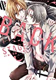 BACK STAGE!! 1 (あすかコミックスCL-DX)