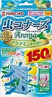 虫コナーズ アロマ プレートタイプ 150日 アクアミントの香り 1コ