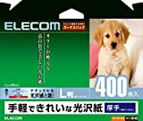 エレコム 手軽できれいな光沢紙厚手タイプ L判 1箱400枚:100枚4パック