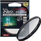 Kenko カメラ用フィルター PRO1D R-クロススクリーン (W) 62mm クロス効果用 326213