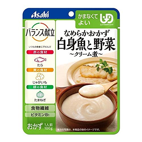 アサヒグループ食品 バランス献立シリーズ かまなくてよい 白身魚と野菜クリーム煮 1個 19443 × 2個セット