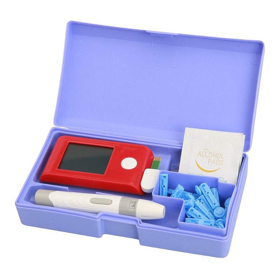 遅れ敬義務づける血糖値計血糖値テストキット50テストストリップ50採血針付きポータブルボックス調節可能な穿刺装置