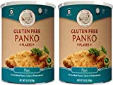 CheffJeff Nathan Creations, Gourmet Panko Plain Gluten Free, 15 Ounce (2 Pack)