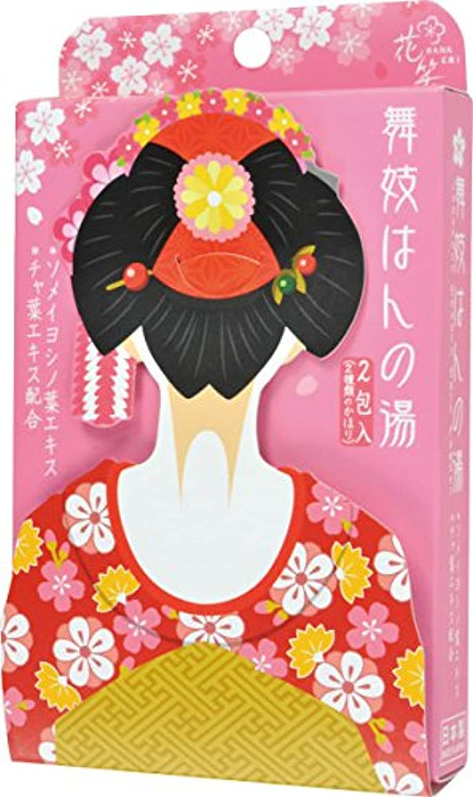 合理化お願いします肘掛け椅子舞妓はんの湯 桜/抹茶