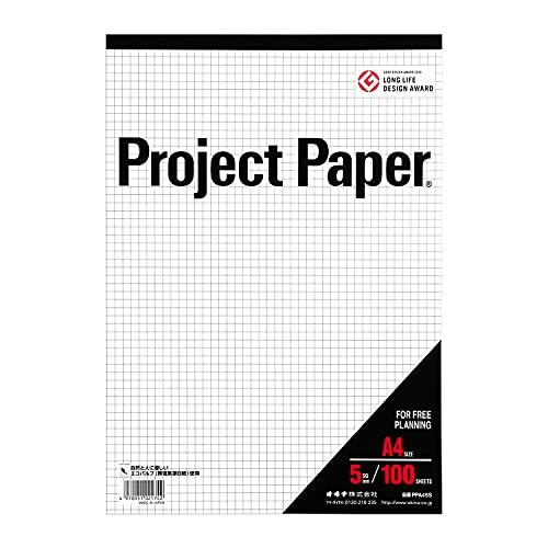 オキナ プロジェクトペーパー A4 5ミリ方眼 100枚 PPA45S