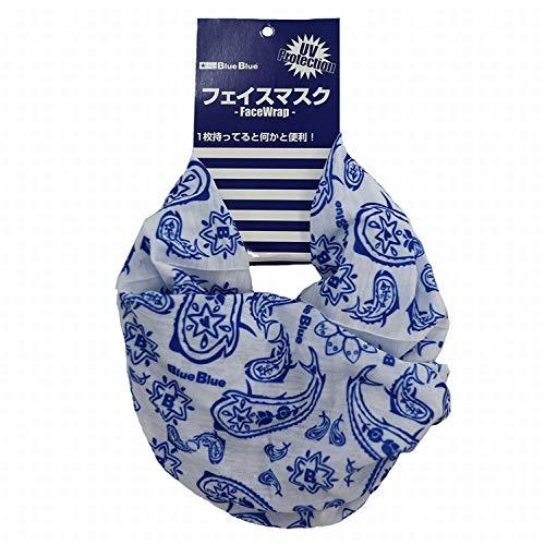 Blue Blue(ブルーブルー) フェイスマスク #02 ペイズリー白.