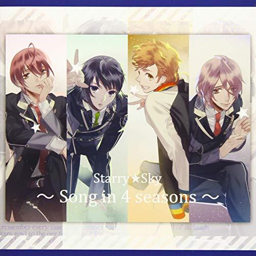 Starry☆Sky~Song in 4 seasons~