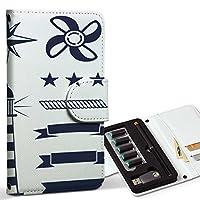 スマコレ ploom TECH プルームテック 専用 レザーケース 手帳型 タバコ ケース カバー 合皮 ケース カバー 収納 プルームケース デザイン 革 海 夏 船 013752