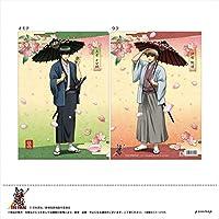 銀魂 クリアファイル(B 土方&沖田)