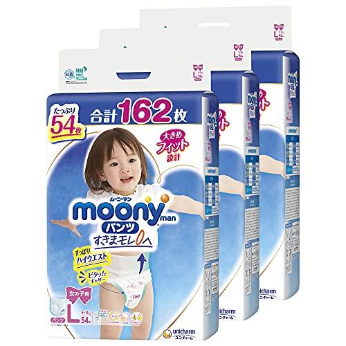 【パンツ Lサイズ】ムーニーマン女の子 エアフィット (9~14kg)162枚 (54枚×3) [ケース品] 【Amazon.co.jp 限定】