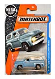 MATCHBOX 2017 METAL PARTS PIEZAS '55 FORD F-100 DELIVERY TRUCK