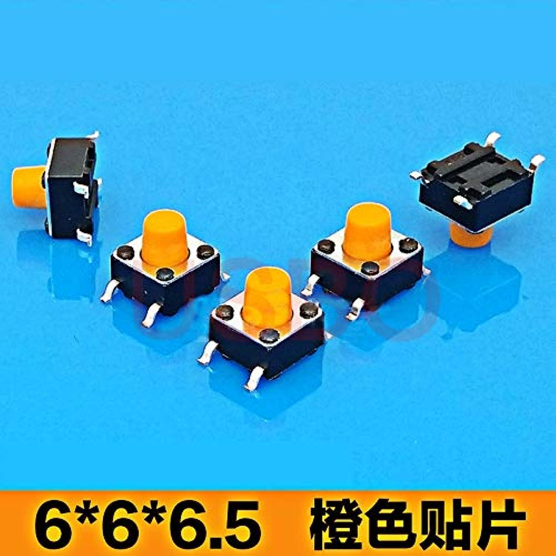 Wholesale Thin Tact Switch Tactile Push Button Switch 6  6  6.5mm 4 Legs orange  (color  orange)