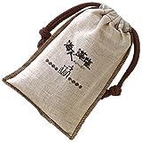 Amabito No Moshio (Seaweed Salt), 10.5-Ounce Unit...