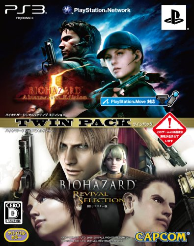 Biohazard 5 AE & Revival Selection HD Re-Master Twin Pack (japan import)
