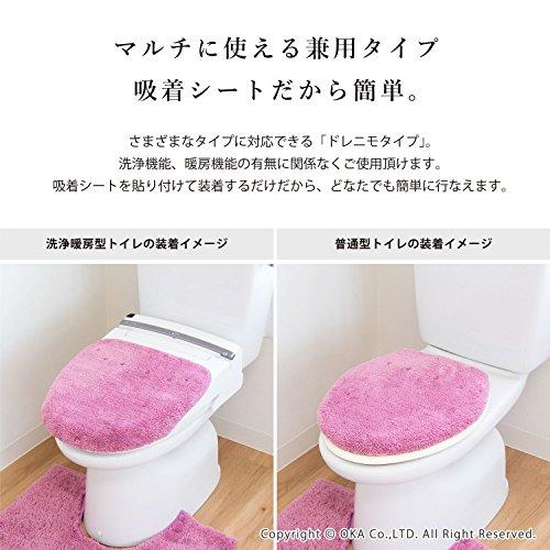 オカ(OKA)乾度良好Dナチュレトイレフタカバーホワイトドレニモタイプ(O・U・洗浄暖房型兼用)(吸水速乾洗えて清潔ドレニモ使える兼用タイプ)