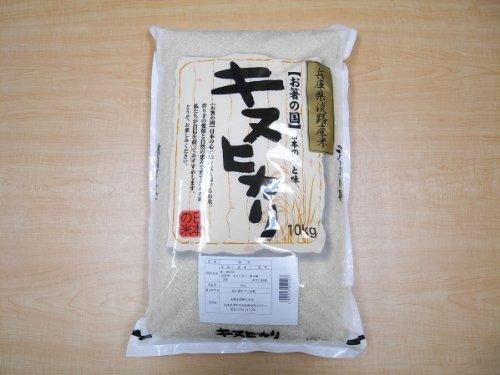 ★2019年産新米★兵庫県淡路島産 キヌヒカリ 10kg
