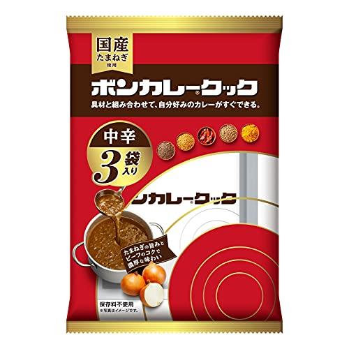 大塚食品 ボンカレークック中辛 450g(150g×3袋)