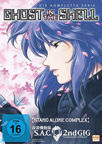 Ghost in the Shell: Stand Alone Complex - Gesamtbox [12 DVDs]