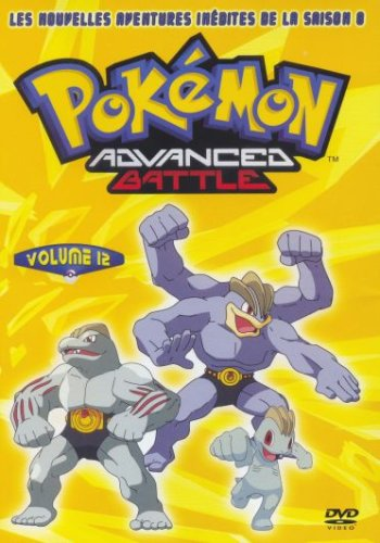 Pokémon advenced battle, saison 8 volume 12