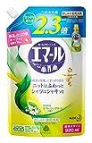 エマール リフレッシュグリーンの香り 中性 920g