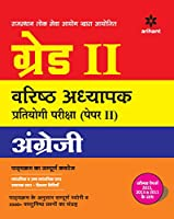 RPSC School Varisht Adhyapak Grade II English Guide Paper II