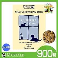 クプレラ セミベジタリアン 900g 成犬 アダルト ~ 肥満犬 ダイエット CUPURERA