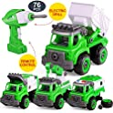Yahi & Co Remote Control Take Apart Toy with Electric Drill