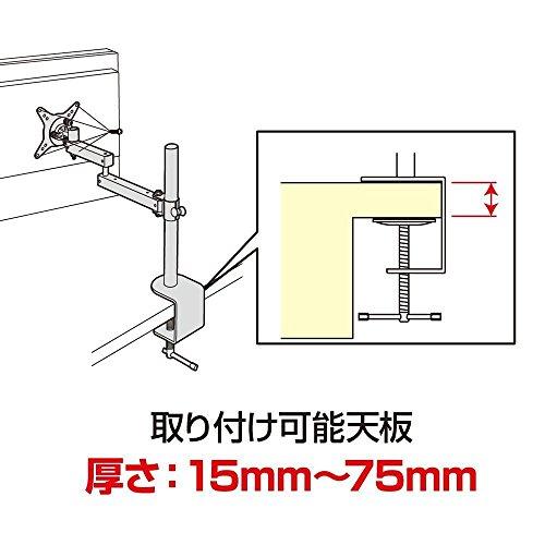 グリーンハウス液晶モニターアーム4軸クランプ式GH-AMC03グリーンハウス液晶モニターアーム4軸クランプ式GH-AMC03