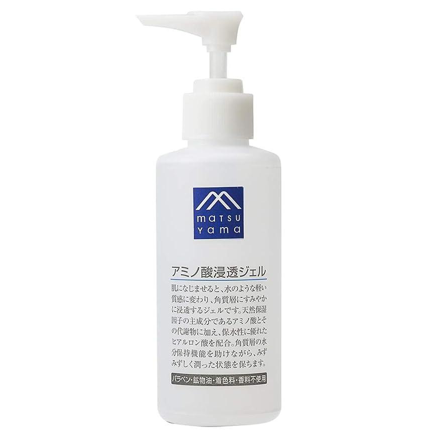 注釈難民動員するMマーク(M-mark) アミノ酸浸透ジェル 化粧水 150mL