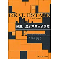 Real Estate Classic Renditions : economic . real estate and land supply(Chinese Edition)