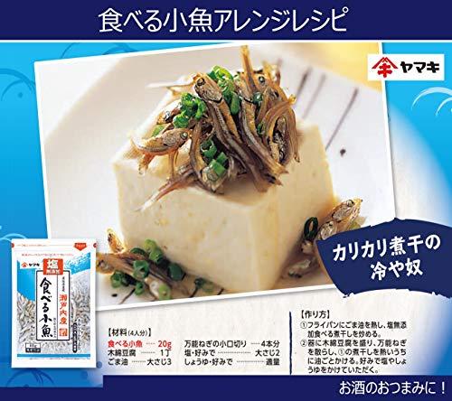 ヤマキ塩無添加食べる小魚40g×4個