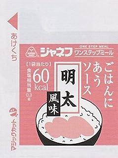 ジャネフ ごはんにあうソース 明太風味 10g×40食