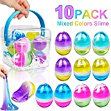 AMENON 10 Pack DIY Slime Eggs Kit Silly Fluffy Galaxy Slime Planet Putty Toy, Putty Stress Relief and Anti-Anxiety Tools Classroom Party Favor Supplies Great Gift for Kids Family Games