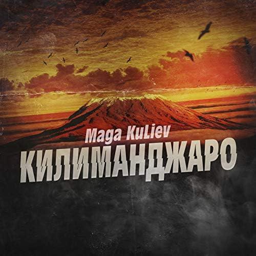 Maga Kuliev