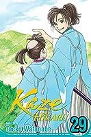 Kaze Hikaru, Vol. 29 (29)