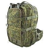 Bober-M Spetsnaz Assault Backpack 25 L (EMR Digital Flora)