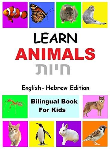 learn animals in Hebrew,  Hebrew Children's Picture Book (English Hebrew Bilingual Edition) (English Edition)