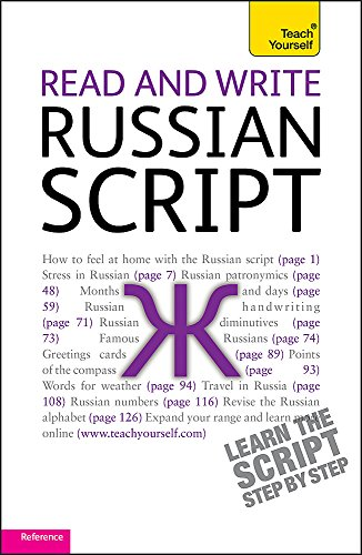 Read and Write Russian Script (Teach Yourself)