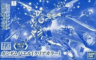 Bandai Mobile suit Gundam Iron-blooded orphans HG 1/144 Gundam Bael clear color model kit