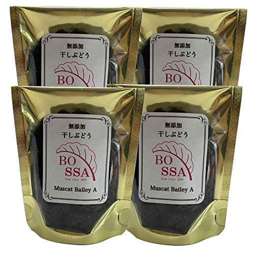 【産地直送】無添加国産 ボッサの干しぶどう 甘さ控えめの大粒レーズン (小袋40g:4袋)