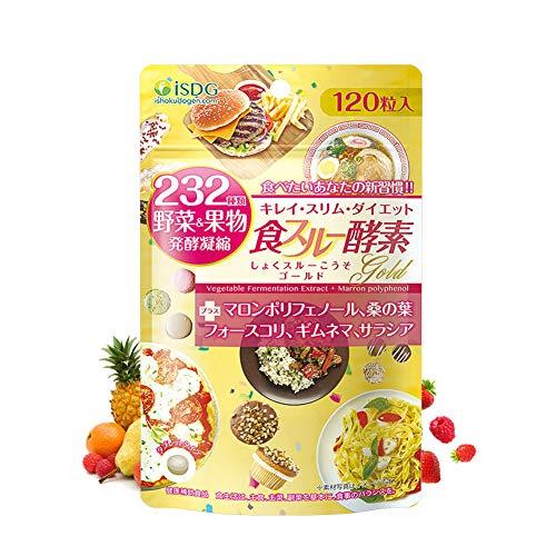 ISDG Gold Enzyme. Súper Enzima Para Quemar Grasa y Perder Peso. 120 Cuentas