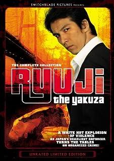 Ryuji The Yakuza Double Feature